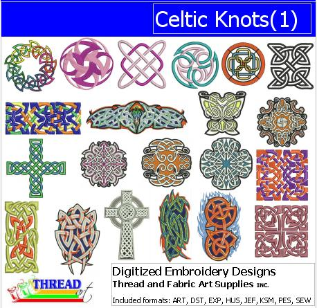 Machine Embroidery Designs - Celtic Knots(1) - Threadart.com