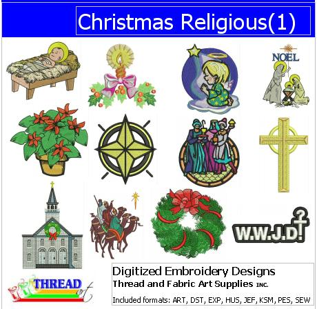 Machine Embroidery Designs - Christmas Religious - Threadart.com