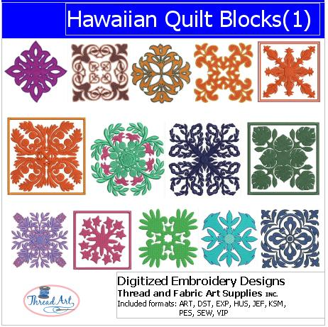 Machine Embroidery Designs - Hawaiian Quilt(1) - Threadart.com