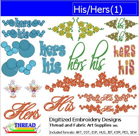 Machine Embroidery Designs - His Hers(1) - Threadart.com
