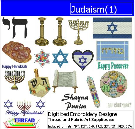 Machine Embroidery Designs - Judaism(1) - Threadart.com