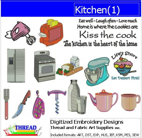 Machine Embroidery Designs - Kitchen(1) - Threadart.com