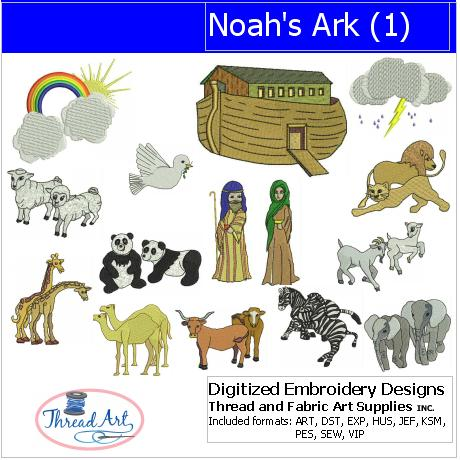 Machine Embroidery Designs - Noah's Ark(1) - Threadart.com