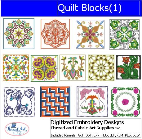 Machine Embroidery Designs - Quilt Blocks(1) - Threadart.com