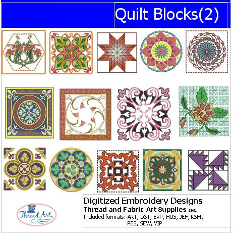 Machine Embroidery Designs - Quilt Blocks(2) - Threadart.com