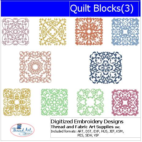 Machine Embroidery Designs - Quilt Blocks(3) - Threadart.com
