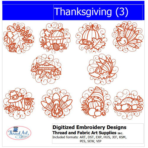 Machine Embroidery Designs - Thanksgiving(3) - Threadart.com