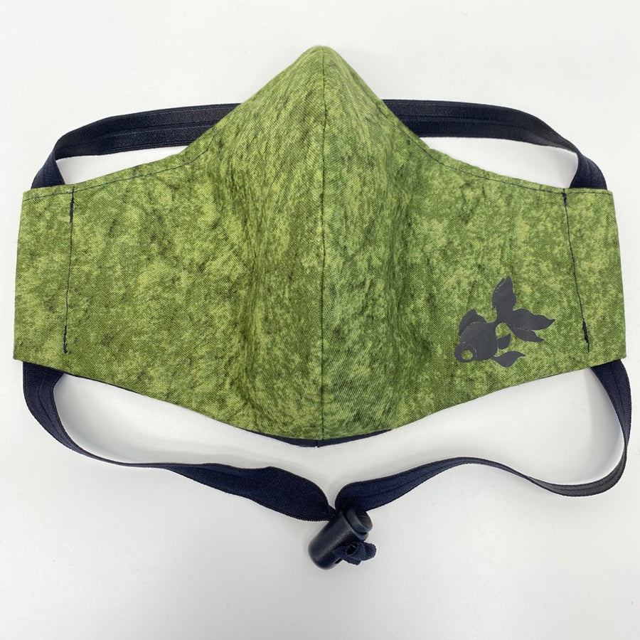 ADULT FACE MASK - Green Grass
