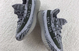 Yeezy boost 350 V2 Turtle Dove