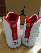 Air Jordan 12 FIBA and Royal Retro - BH Sport