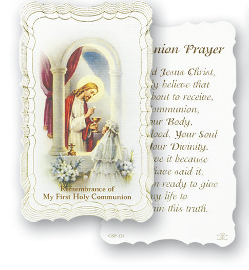 Girl's Prayer Card with Gold Highlights