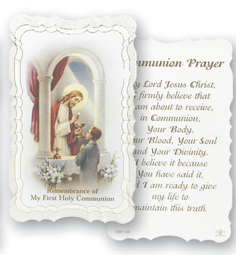 Boy's Prayer Card with Gold Highlights