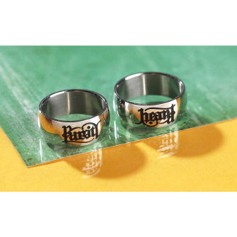 Purity/Heart Ambigram Ring (size 8)