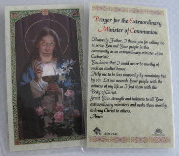 Eucharistic Minister Prayer Card