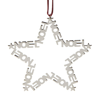 Silver NOEL Star Ornaments (Set of 2)