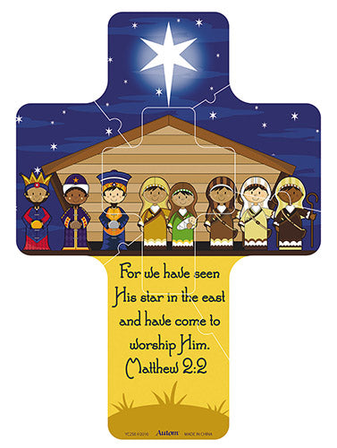 Child's Nativity Magnetic Cross Puzzle