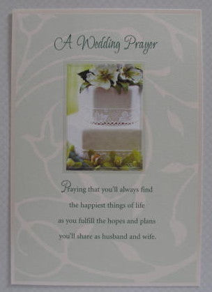 Wedding Prayer Card