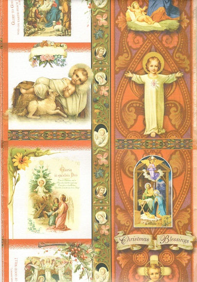 Blessed Christmas Gift Wrap - Catholic Gifts Canada