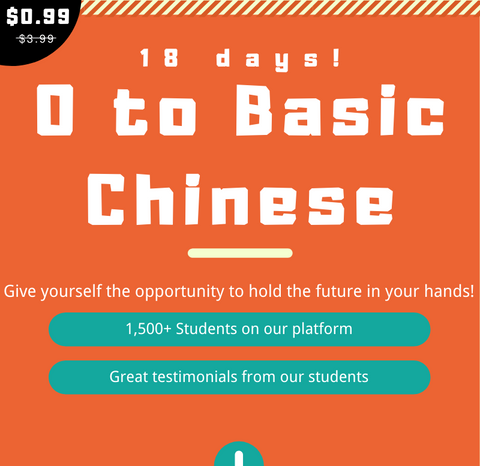 18-Day 0 to Basic Chinese $0.99 just from now
