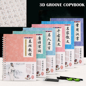 3D Chinese Characters Reusable Groove Calligraphy Copybook, Art writing books