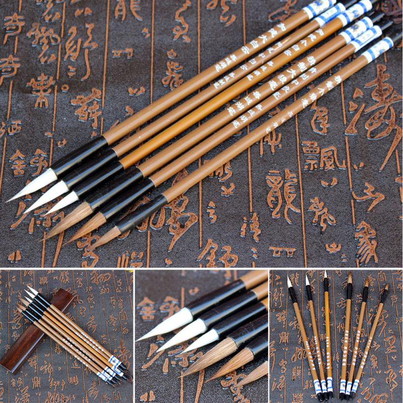 Chinese Writing Brushes White Clouds Bamboo Wolf's Hair Writing Brush