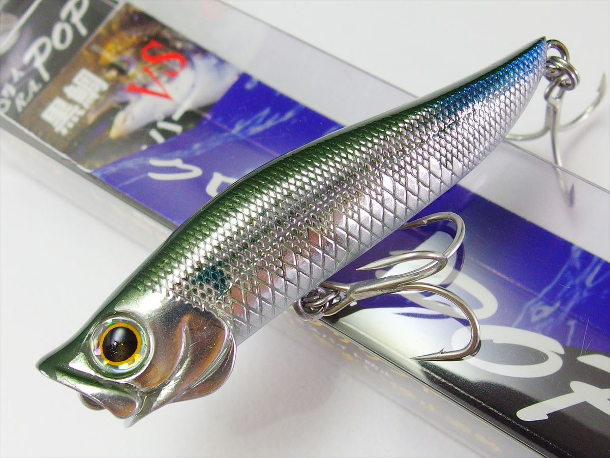 Jackson Ra Pop 70mm Surface Popper Lure