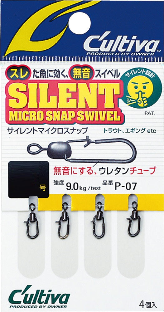 Owner P07 Silent Micro Snap Swivel
