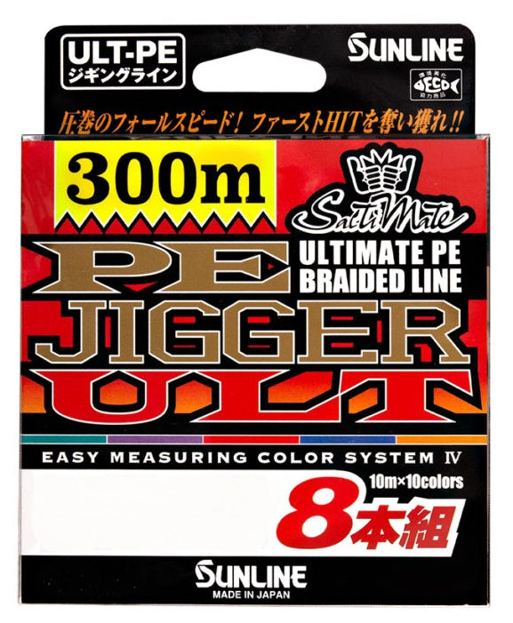 Sunline PE Jigger ULT 8 300m Braided Fishing Line