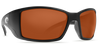 Costa Del Mar Blackfin Black Sunglasses