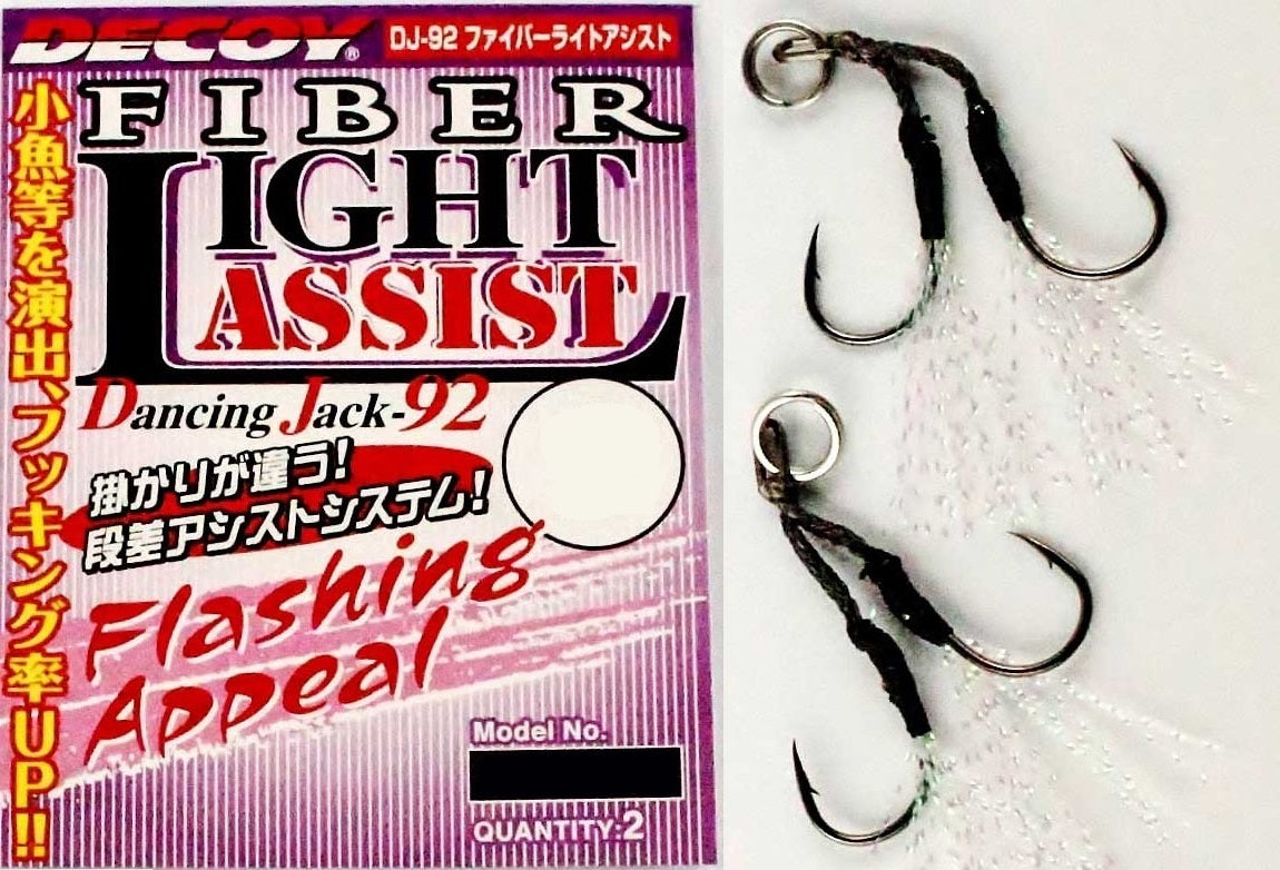 Decoy Fibre Light DJ-92 Twin Assist Hook