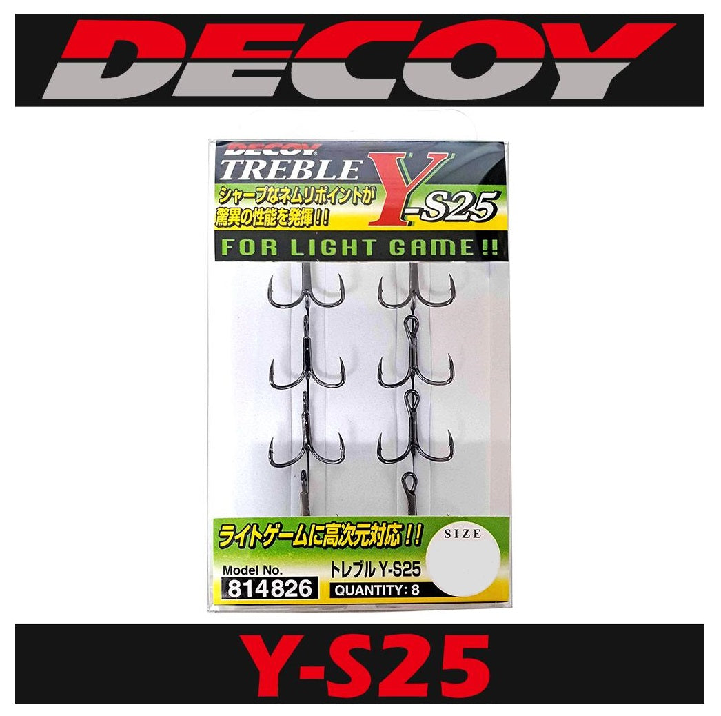 Decoy Y-S25 Treble Hook