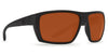 Costa Del Mar Hamlin Blackout Sunglasses