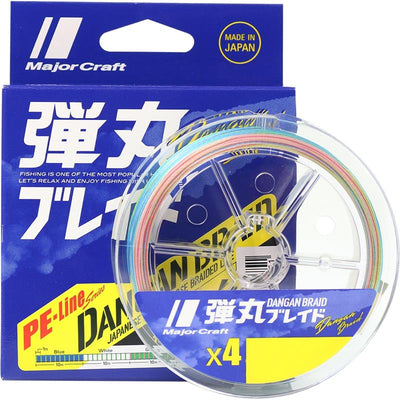 Majorcraft Dangan x4 Multicolour 150m Braided Fishing Line - 12lb