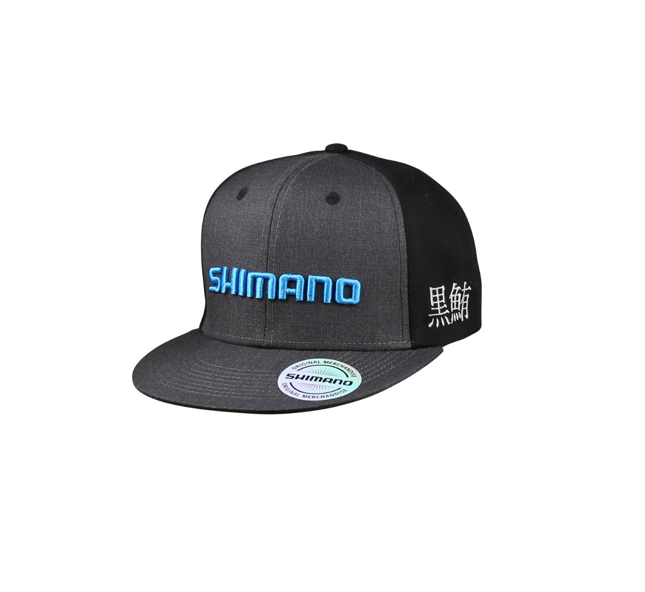 Shimano OCEA Kanji Cap - Grey and Black