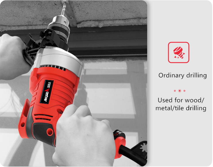 Family electric multifunctional hand drill  220V