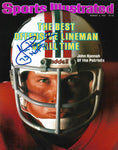 John Hannah New England Patriots Signed Autographed SI Cover 16x20 Photo HOF