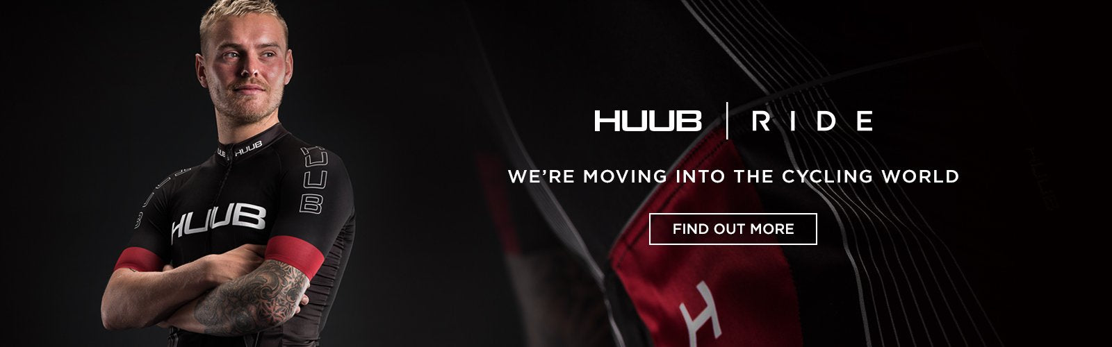 HUUB Ride~: We're moving into the cycling world