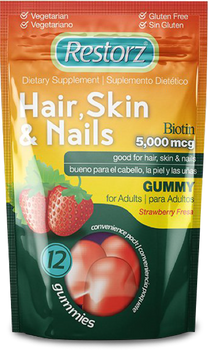 Hair, Skin & Nails Gummy