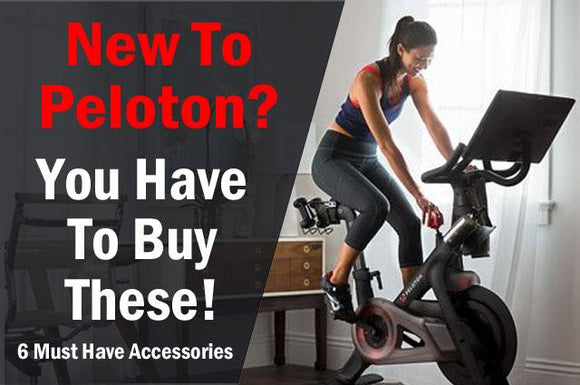 peloton must have accessories