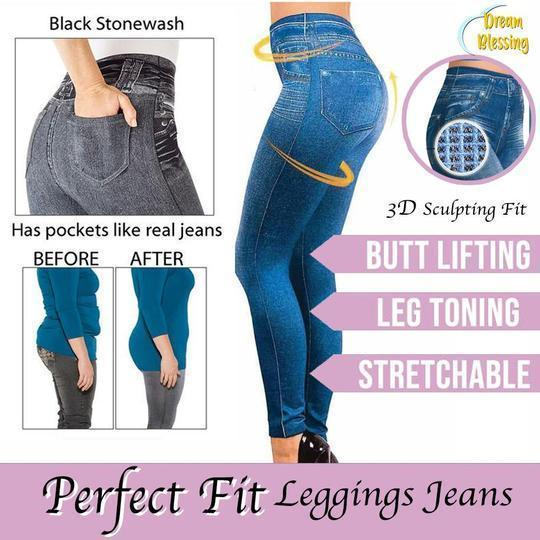 Today 60% OFF-Comfortable Jean Leggings (Buy 2 Get Free Shipping)