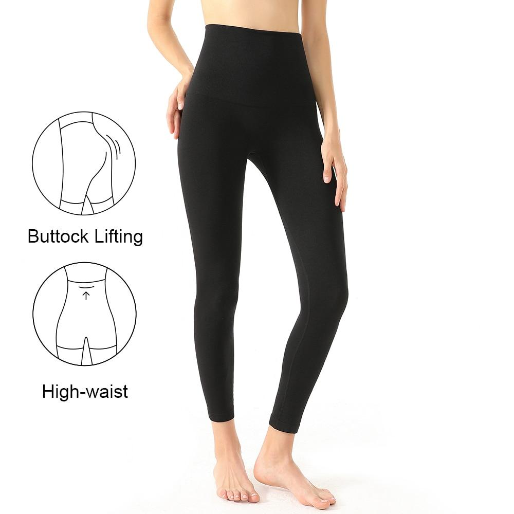 High Waist Shapewear Pants Black