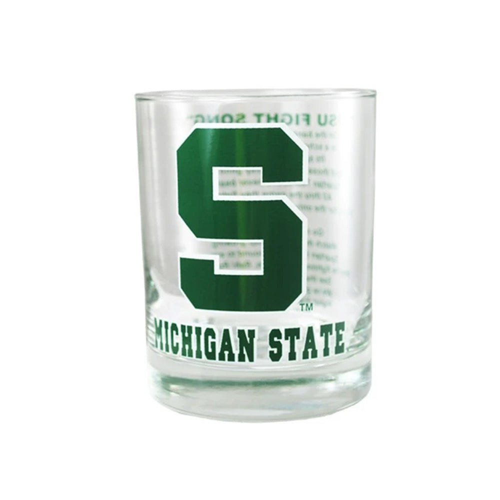 Fight Song MSU Rock Glass
