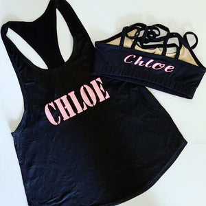 Active Singlets - Personalised with name