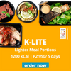 K-Lite Meal Program