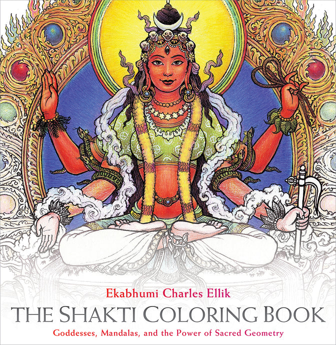 The Shakti Coloring Book