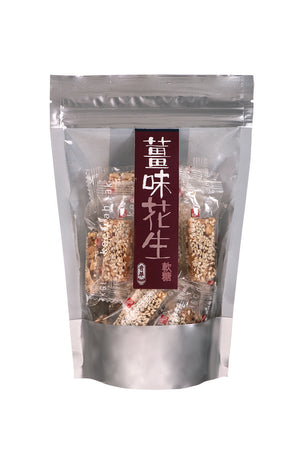 Chewing Ginger Peanut Candy 薑味花生軟糖