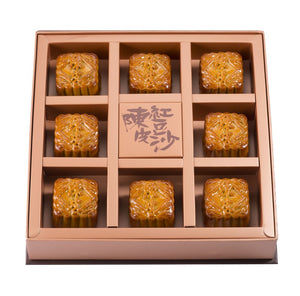 Mini Red Bean Paste Mooncake w/ Mandarin Peel 迷你陳皮豆沙月 (8 pcs)