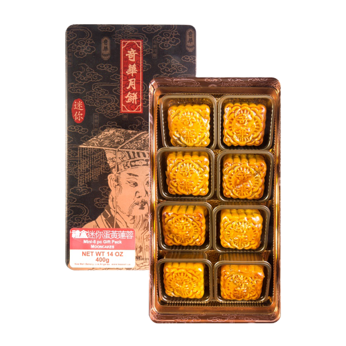 Assorted Mini Mooncake 迷你什錦月餅 (box of 8)