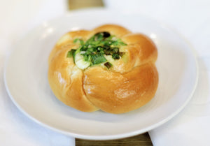 Green Onion Bun 香蔥飽