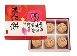 Almond Biscuits Gift Box 奇禮杏仁餅